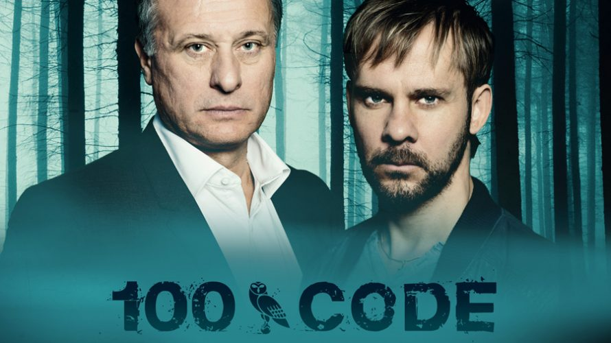 100 Code, säsong 1
