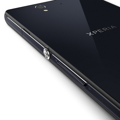 Sony Xperia Z button detail 800