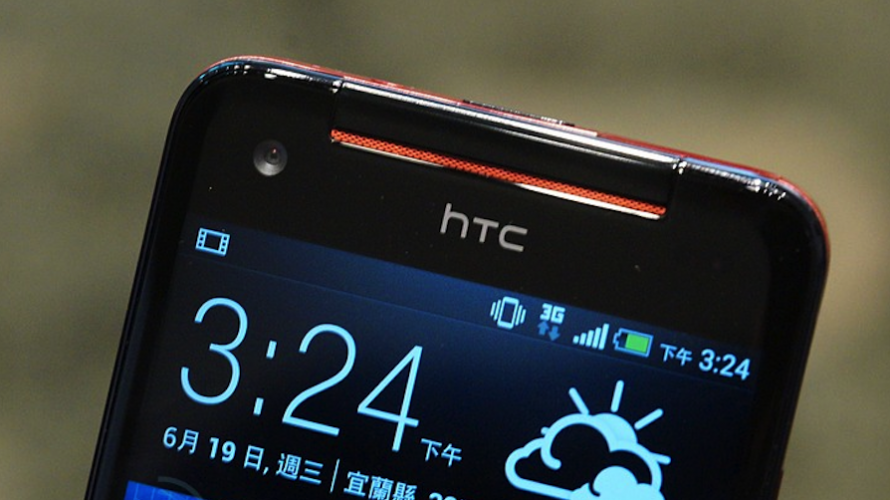 HTC:s nya supermobil