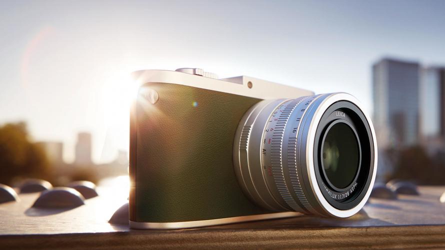 Kolla in den här kameran