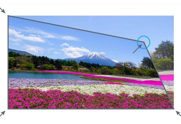 Optoma HD31UST har automatisk geometrikorrigering, för om den ställs snett intill väggen. Foto: Optoma