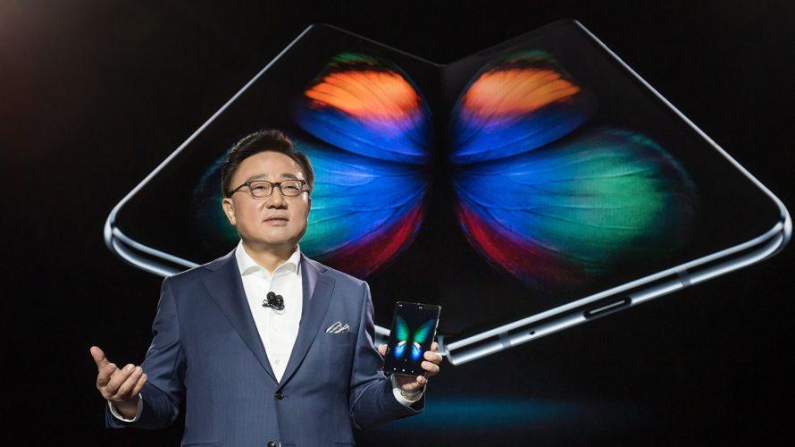 Samsung Galaxy Fold går att beställa om två veckor
