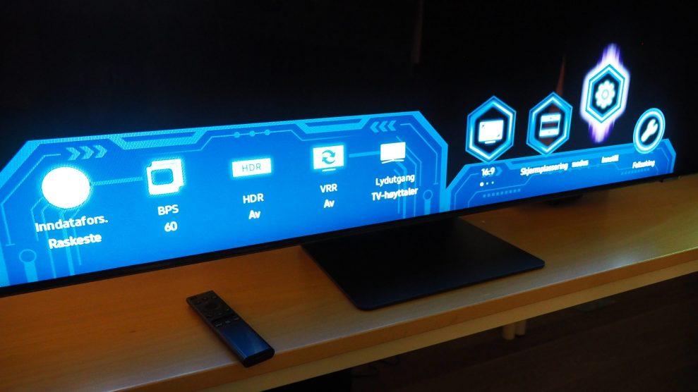 Samsung-2021-Game-Bar-scaled