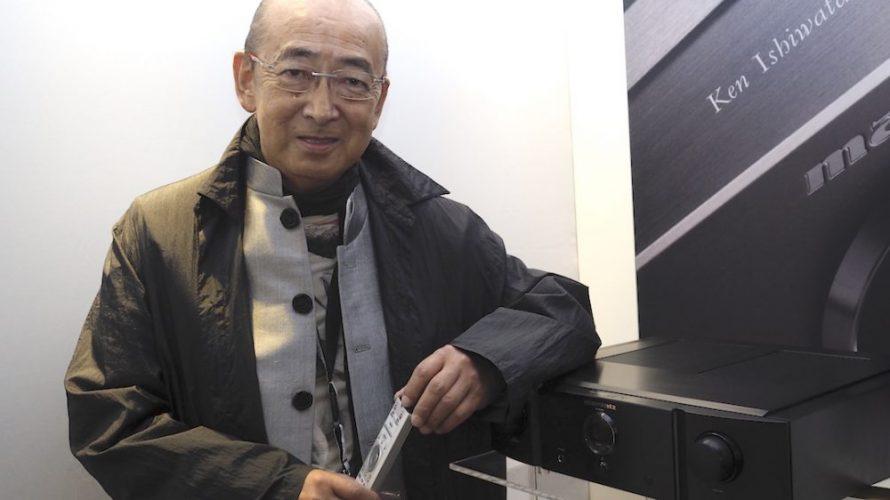 Marantz firar Ken Ishiwata