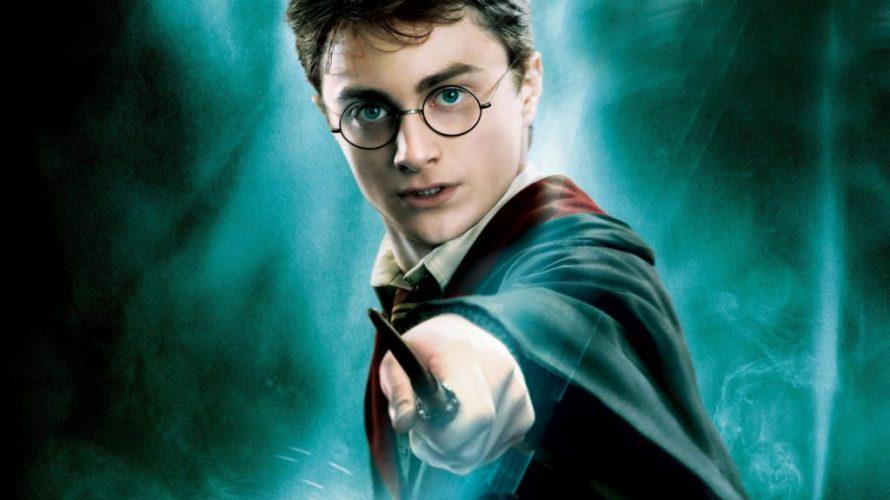 Harry Potter: Trollkarlsmagi