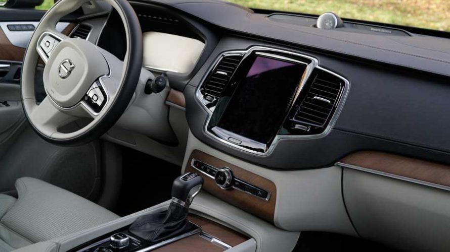 Bowers & Wilkins Volvo Premium Sound