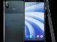 HTC lanserar U12 life