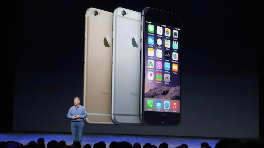 iPhone 6 och iPhone 6 Plus är ett faktum