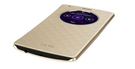 lg-g4-microsite-leak20.0-990x505